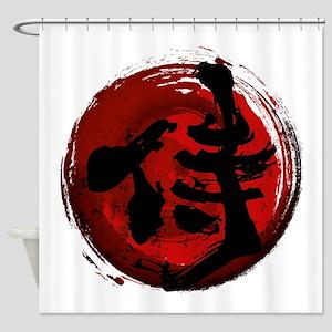Samurai Kanji Shower Curtain