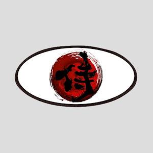 Samurai Kanji Patch