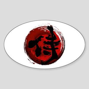 Samurai Kanji Sticker