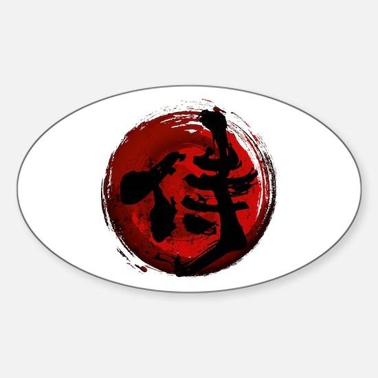 Samurai Kanji Decal