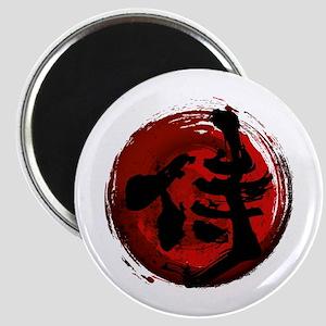 Samurai Kanji Magnets