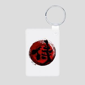 Samurai Kanji Keychains