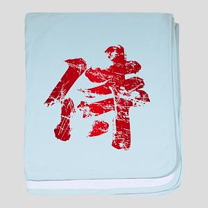 Broken Samurai Kanji baby blanket