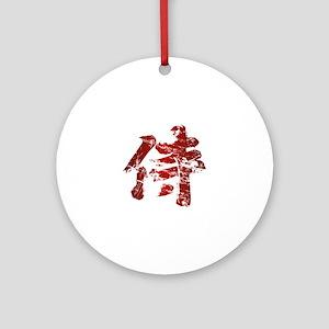 Broken Samurai Kanji Round Ornament