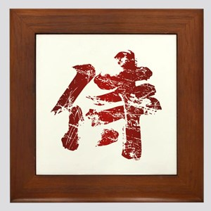 Broken Samurai Kanji Framed Tile