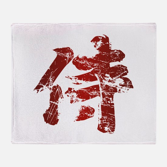Broken Samurai Kanji Throw Blanket