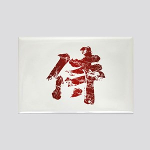 Broken Samurai Kanji Magnets
