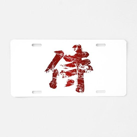 Broken Samurai Kanji Aluminum License Plate