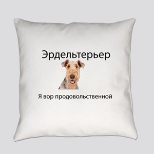 Erdelteriyer or Airedale Terrier Everyday Pillow
