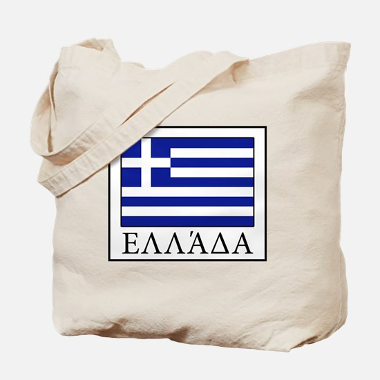 Cool Greek greece hellas hellenic ellada Tote Bag