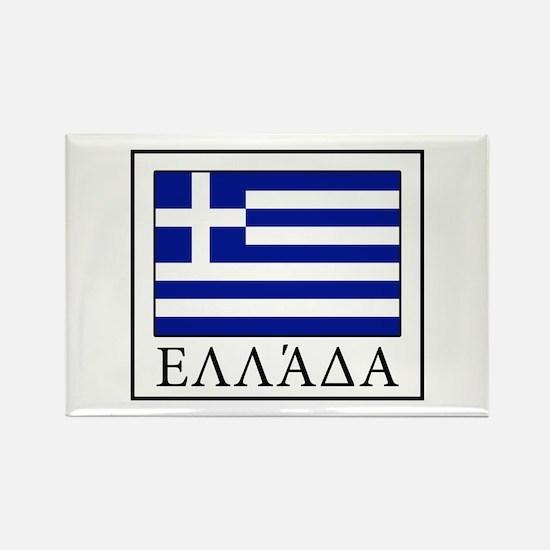 Greece Magnets