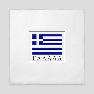Greece Queen Duvet