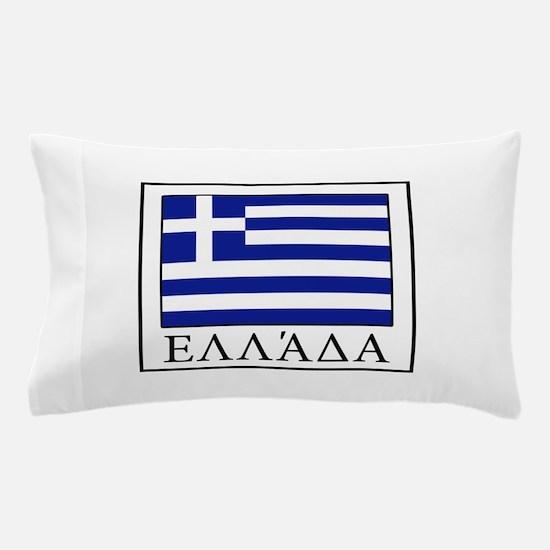 Greece Pillow Case