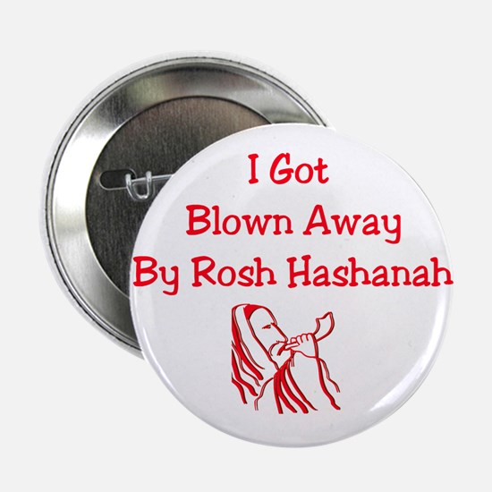 "Blown Away By Rosh Hashanah 2.25"" Button (10 pack)"