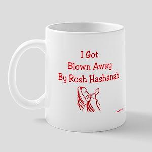 Blown Away By Rosh Hashanah Mug