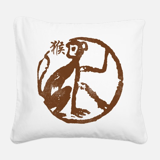 Chinese Zodiac Monkey Abstrac Square Canvas Pillow