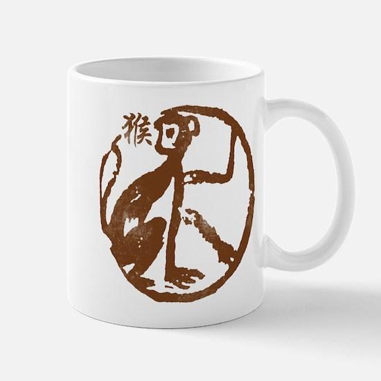 Chinese Zodiac Monkey Abstract Mug