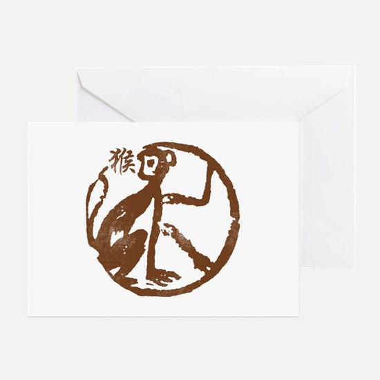 Chinese Zodiac Monkey Abstract Greeting Card