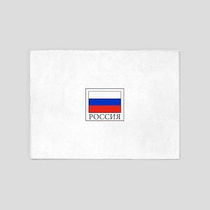 Russia 5'x7'Area Rug