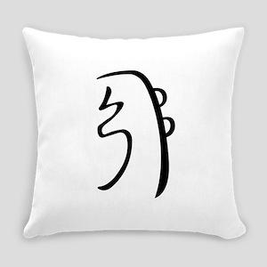 Sei He Ki Reiki Everyday Pillow