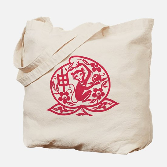 monkey113light.png Tote Bag