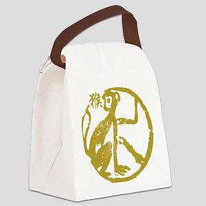 monkey115dark Canvas Lunch Bag