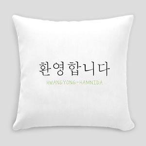 Hwangyong-Hamnida Everyday Pillow