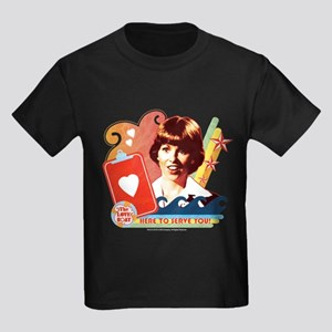 Here to Serve You! Kids Dark T-Shirt