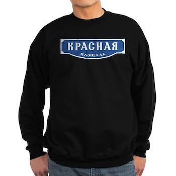 Red Square, Moscow, Russia Sweatshirt (dark)