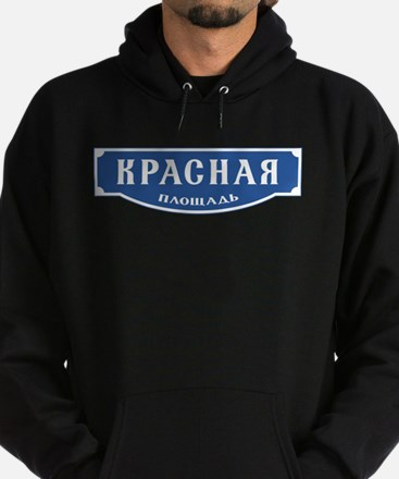 Red Square, Moscow, Russia Hoodie (dark)