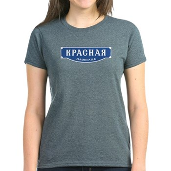 Red Square, Moscow, Russia Women's Dark T-Shirt