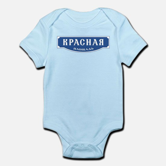 Red Square, Moscow, Russia Infant Bodysuit