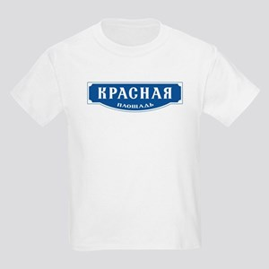 Red Square, Moscow, Russia Kids Light T-Shirt