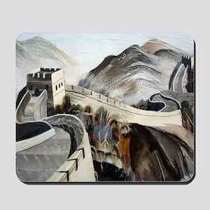 Chinese Great Wall Mousepad
