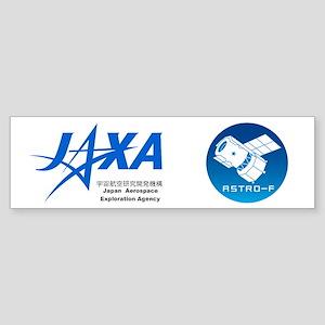 ASTRO F Logo Sticker (Bumper)