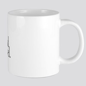 Novel Mug (Large) Mugs