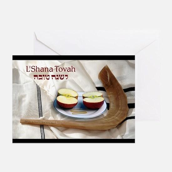 Rosh Hashanah w/ Shofar Greeting Cards (Pk of 20)