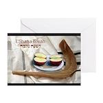 Rosh Hashanah w/ Shofar Greeting Cards (Pk of 10)