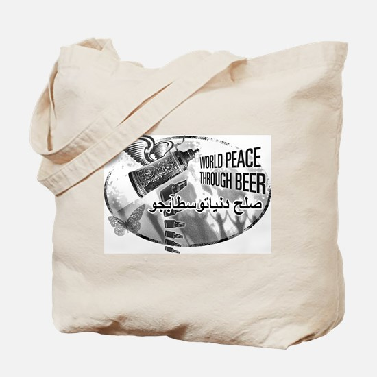 WPTB 2007 Tote Bag