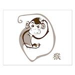 The Chinese Zodiac Monkey Small Poster