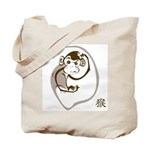 The Chinese Zodiac Monkey Tote Bag