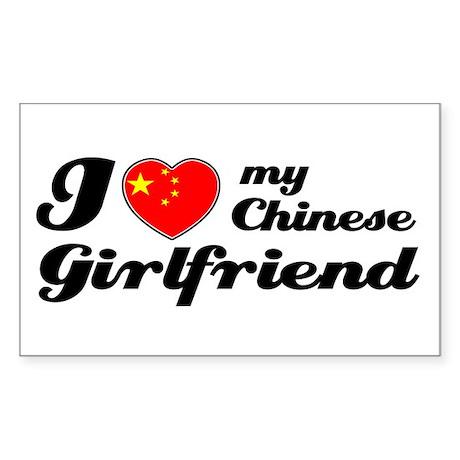 I love my Chinese Girlfriend Rectangle Sticker
