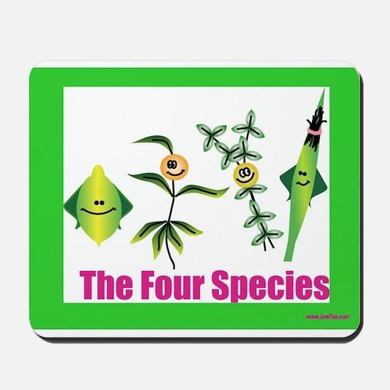 The Four Species Sukkot Mousepad