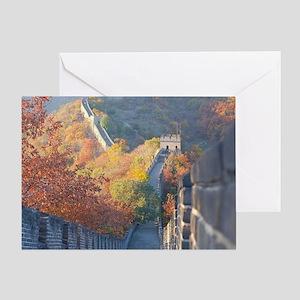 GREAT WALL OF CHINA 1 Greeting Card