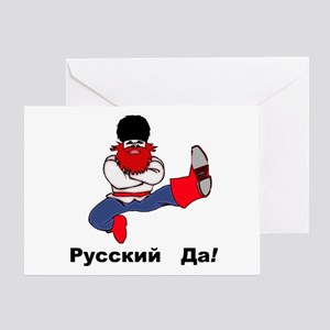 Russian, Yes! Greeting Card