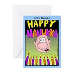 Hanukka (blue Pk Of 10) Greeting Cards