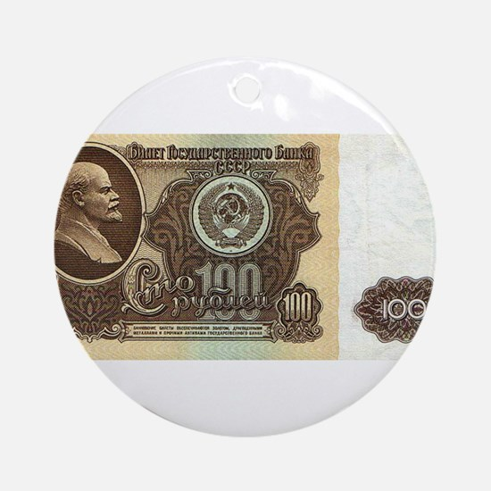 Ruble Soviet Communist currency Round Ornament