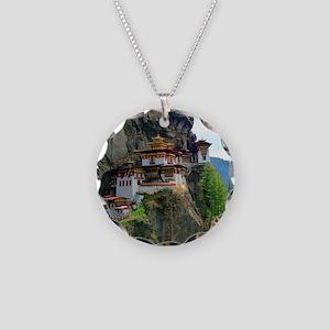 PARO TAKTSANG Necklace Circle Charm