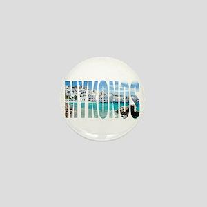 Mykonos Mini Button