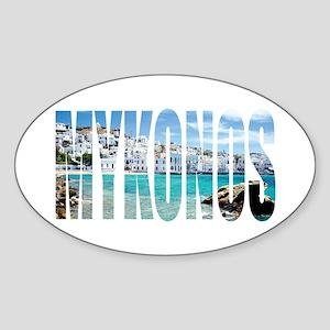 Mykonos Sticker